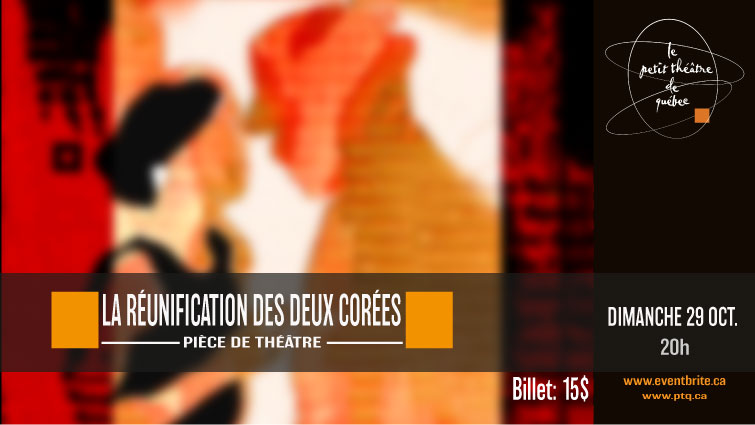 Affiche_reunification_corees_theatre